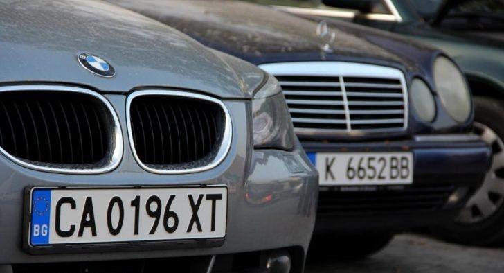 bulgaristan dan araba almak 2018 bilmedikleriniz